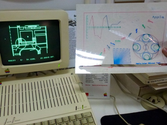 Apple Plotter Output from a IIc
