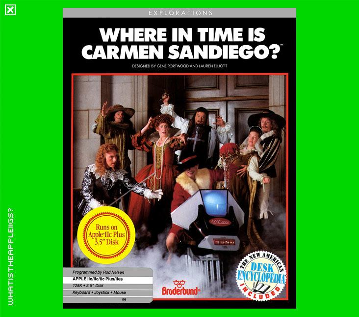 carmen sandiego abandonware